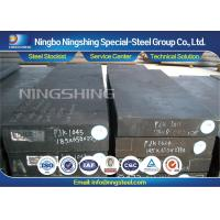 Forged / Annealed 6mm - 600mm H11 Hot Work Tool Steel Wear Resistance Steel Manufactures