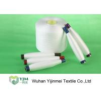 Ring Spun Polyester Twisted Yarn 42s/2 Double Ply For Household / Industrial Use Manufactures