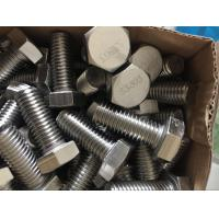 254 SMO Duplex Stainless Steel Fasteners UNS S31254 Hex Head Bolt Nut DIN 933 DIN 934 Manufactures