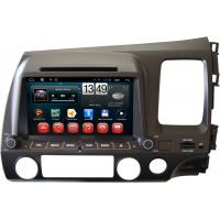 China 2 Din 8 Inch Right Hand Driving Honda Dvd Player For Honda Navi Dvd Player With Ipod on sale