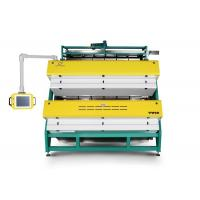 China 1250kg/h Green Tea Color Sorting Machine With Remote Control AI System on sale