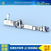 China Gwell GWP120/21-1500  GWC80/156-1220  PVC Transparent Soft and Rigid Sheet Extrusion Line on sale