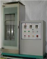Vertical Flame Retardant Fire Testing Equipment , Textile Flammability Testing Manufactures