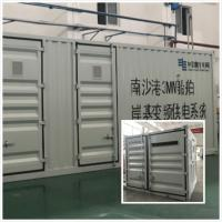 Stainless Steel Containerised Substation 1000 KVA High Mechanical Strength Manufactures