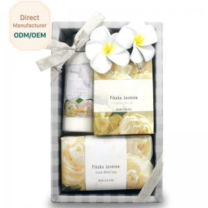 China Elegant Luxury Bubble Bath Gift Sets , Organic Bath And Body Gift Sets on sale