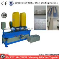 wet type hardware grinding machine Manufactures