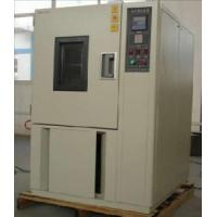 Low Humidity Chamber (TPS-LH Series) Manufactures