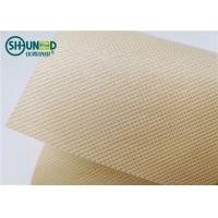 Hydrophilic Polypropylene Spunbond Nonwoven Fabric With PE Film Lamination Square Pattern Manufactures