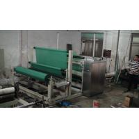 Stainless Steel Non Woven Cutting Machine Non Woven Roll Cutting Machine Manufactures