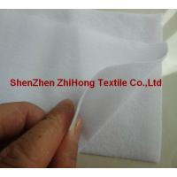 Top quality soft and ultra thin brushed loop /napped loop/ nylon fastener fabric Manufactures