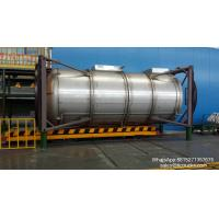20ft stainless steel Portable iso Tank Container  WhatsApp:8615271357675  Skype:tomsongking Manufactures