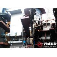 Exhaust Flue Gas Corking Furnace Waste Heat Boiler / Vertical Whrb Boiler Manufactures