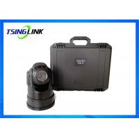 1080P 4G Wireless PTZ Dome Camera Emergency Car Roof Mounted With Suitcase Manufactures