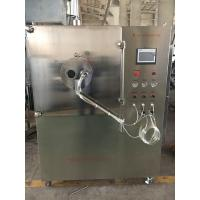 Buy cheap High Efficiency automatic tablet coating machine touch screen displayed from wholesalers