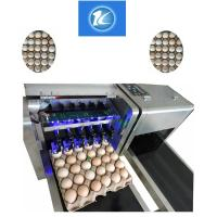 Buy cheap Date / Number Egg Batch Coding Machine With 0 - 5mm Printing Distance from wholesalers