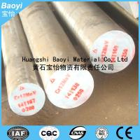 China CR12MOV Steel wholesale