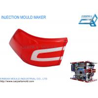Plastic Injection Car Parts Mold For Auto Light / Lamp Housing , IATF16949 Certificated Manufactures