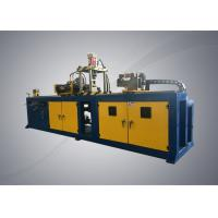 Buy cheap Nc Controller Metal Punching Machine For Various Material Pipe Processing from wholesalers