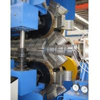 Plastic Pipe Extrusion Line For PP / PE Double Wall Corrugated Pipe Manufactures
