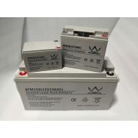 Lithium Ion Rechargeable Sealed Lead Acid Battery 200AH High Capacity Manufactures
