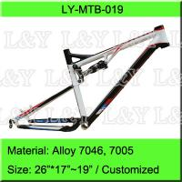 China 26 Inch Alloy Suspension Mountain Bike Frame on sale