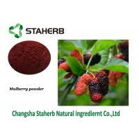 Anthocyanin Antioxidant Dietary Supplement Dehydrated Mulberry Fruit Powder Manufactures