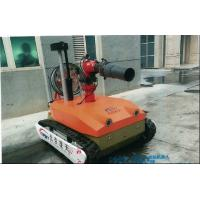 RXR-MY120BD Fire Fighting Equipment Explosion Proof Smoke Exhausting Robot Manufactures