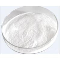 White Ethylene Diamine Tetraacetic Acid Disodium Salt EDTA 2NA For Cosmetics Manufactures