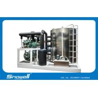 Automatic Flake Crushed Ice Maker Machine For Home Use , Water Cooled / 25T/D Manufactures