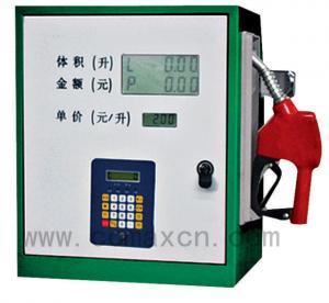 Fuel Pump Machine/Mobile Fuel Dispensing Unit DCFD80B Manufactures