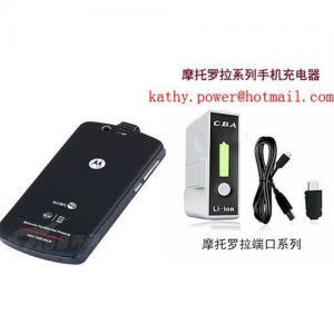 China Motorola charger OEM on sale