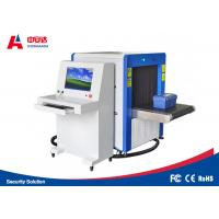 0.22m / s Conveyor Speed X Ray Baggage Scanner With 170 - 250 KGS Conveyor Max Manufactures
