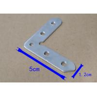 Metal L Shaped Angle Fixing Flat Repair Plates Sign Profile Jointed Bracket Manufactures