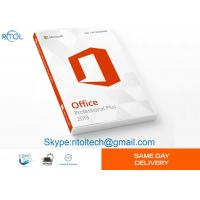 Professional Plus Microsoft Office 2019 Versions Product Key Code DVD Box Manufactures