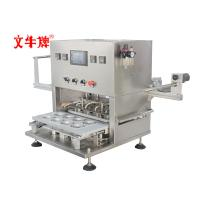 Eight at one time sealing machine for Yolk Crisp cake bread icecream Manufactures