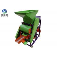 Durable Groundnut Crushing Machine  / Groundnut Breaking Machine With Electric Motor Manufactures