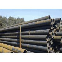 30mm C35 C45 Cold Drawn Seamless Carbon Steel Pipe With Surface Pickling Manufactures