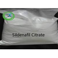 99% Purity White Powder Sildenafil Citrate /  For Men Sexual Enhancement Manufactures