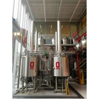 China 500L Automatic Craft Beer Brewing Equipment Electrical Or Steam Boiler on sale