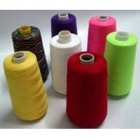 40S/2 100% Poly / Poly core spun polyester sewing thread 5000yds Manufactures