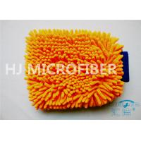 China Long Hair Chenille Microfiber Wash Mitt Sunny Orange Quick-Dry , Anticorrosive on sale