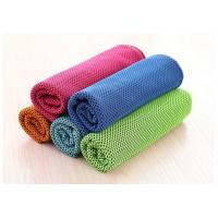 Buy cheap Sports Ice Towel Fitness Running Sweat Cold Cold Cold Towel from wholesalers