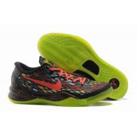 Online factory wholesale Mens nike zoom kobe VIII shoes Manufactures