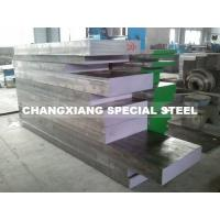 Quality Hot work tool steel H13EFS/8407 for sale