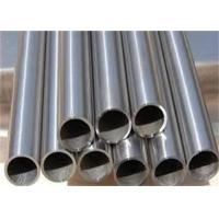 ISO Standard Titanium Alloy Pipe Surface Treatment Annealed Condition Manufactures