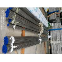 """China 1 / 2 - 48"""" UNS S31703 317l Stainless Steel Pipe Seamless ASTM A213 A249 A312 on sale"""