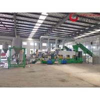 China 11kw Motor Plastic Film Extrusion Line Adjustable Sound Proofing Cover ABB on sale