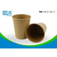 China 250ml Brown Kraft Large Paper Cups , Degradable Bulk Disposable Coffee Cups on sale