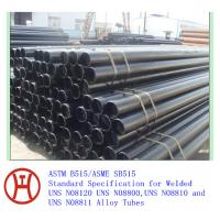 ASTM B515/ASME SB515 steel pipe Manufactures