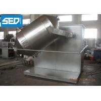 Automatic Dry Powder Mixer Machine , Three Dimension Powder Blender Equipment Manufactures